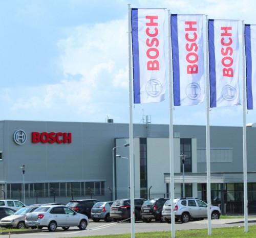 Завод по производству автокомпонентов «Роберт Бош Самара»